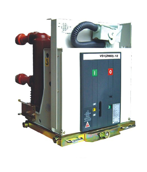 Vcp type indoor high voltage vacuum circuit breaker